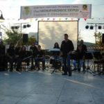 Η Ορχήστρα Νέων του Δημοτικού Ωδείου Περιστερίου στη Σκύρο