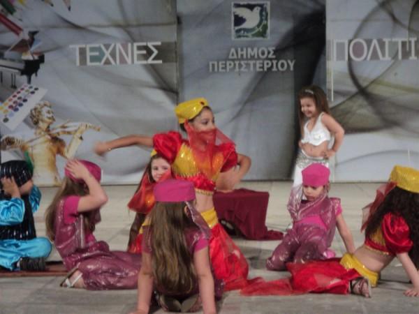 Τα χορευτικά του Δήμου Περιστερίου