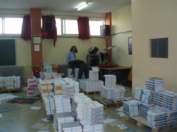 Σε πρώτη φάση  ήταν 27 τόνοι βιβλία