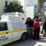 Δεύτερη δωρεάν διανομή γάλα  από τον Δήμο Περιστερίου