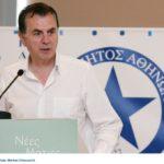 Δήλωση του Δημάρχου Ανδρέα Παχατουρίδη για τον τελικό Κυπέλλου Ελλάδος