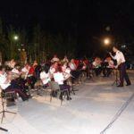Μουσικό ταξίδι από τη Δημοτική Φιλαρμονική Ορχήστρα Περιστερίου
