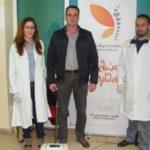 Δωρεάν προληπτικοί έλεγχοι για την οστεοπόρωση στο Περιστέρι