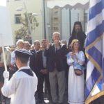 Στην εξέδρα επισήμων ανέβηκε η Ελληνική σημαία στον Δήμο Περιστερίου