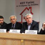 Λειτουργία ΚΕΠ Υγείας στον Δήμο Περιστερίου