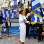 """Ανδρέας Παχατουρίδης, Δήμαρχος Περιστερίου:  """"Διδαχή και έμπνευση για όλους μας, το έπος του '40"""""""