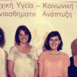 """Tο """"Οδοιπορικό"""" Δήμου Περιστερίου συνεχίζει την πολυετή επιτυχή πορεία του στα σχολεία της πόλης μας"""