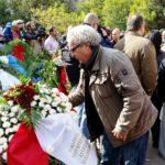 41η επέτειος της εξέγερσης του Πολυτεχνείου
