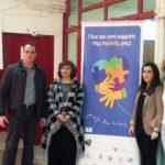 """""""Μαζί για το Παιδί"""" στο 39ο Δημοτικό Σχολείο Περιστερίου"""
