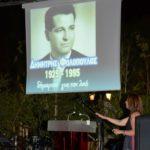 Ο Δήμος Περιστερίου τίμησε τον Δημήτρη Φωλόπουλο