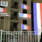 Το Δημαρχείο Περιστερίου φωταγωγήθηκε με τα χρώματα της Γαλλικής Σημαίας!!!