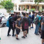 Δωρεάν θεατρική - μουσική παράσταση για τους μαθητές από το Δήμο Περιστερίου