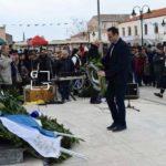 Ο Δήμος Περιστερίου στον εορτασμό της 17ης Μαρτίου στην Αρεόπολη