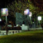 Με τα έργα των μικρών ζωγράφων φωταγωγήθηκε  η πλατεία της Εθν. Αντιστάσεως (έναντι ΟΤΕ)