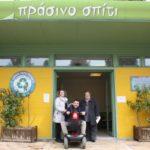 Ενεργή συμμετοχή της Δημοτικής Βιβλιοθήκης Περιστερίου στη δράση «Ανακυκλώνω Καπάκια: βοηθάω - κινούμαι»