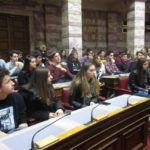 Πρόγραμμα eTwinning στο 12 ο Γυμνάσιο Περιστερίου