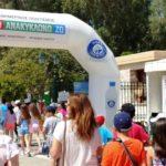 Πρότυπες δράσεις & εκδηλώσεις ανακύκλωσης του Δήμου Περιστερίου