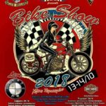 Bike Show - Άλσος Περιστερίου