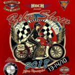 Φεστιβάλ μοτοσυκλέτας (Bike Show 2018) Harley-Davidson (ΣΑΒΒΑΤΟ 13 & ΚΥΡΙΑΚΗ 14 ΟΚΤΩΒΡΙΟΥ ΣΤΟ ΑΛΣΟΣ ΠΕΡΙΣΤΕΡΙΟΥ)