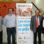 Ενημερωτική εκδήλωση για τη σημασία του εμβολιασμού των  ενηλίκων στο 9ο ΚΕ.ΦΙ. του Δήμου Περιστερίου