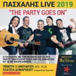 Πασχάλης - Συναυλία - 03-01-2019