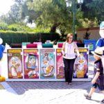 Η ανακύκλωση του Δήμου Περιστερίου σε όλα τα σχολεία