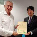Ενδυνάμωση σχέσεων πολιτισμού και αθλητισμού των πόλεων Περιστερίου και Μισάτο Ιαπωνία