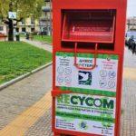 Κόκκινοι κάδοι ανακύκλωσης ενδυμάτων και υποδημάτων στο Δήμο Περιστερίου