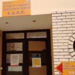 Εξ αποστάσεως λειτουργία των ΚΔΑΠ Δήμου Περιστερίου