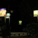 Θαυμασμός για τα έργα των μικρών ζωγράφων που φωτίζουν και ομορφαίνουν την πόλη του Περιστερίου