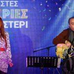 Αποκριάτικη διαδικτυακή συναυλία του Δήμου Περιστερίου με τον Μπάμπη Τσέρτο και την Νάντια Καραγιάννη