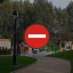 Κλειστά Πάρκο Νέας Ζωής & Άλσος Περιστερίου  μέχρι και την Παρασκευή 13 Αυγούστου 2021